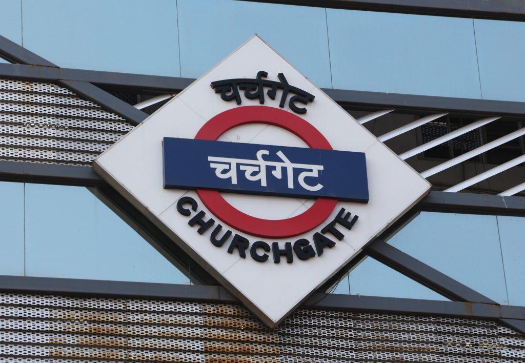 Church gate station sign  Mumbai