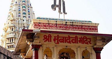 mumbadevi temple mumbai