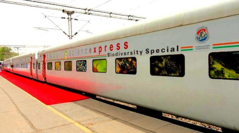 science express train mumbai 19th to 22nd July 2017